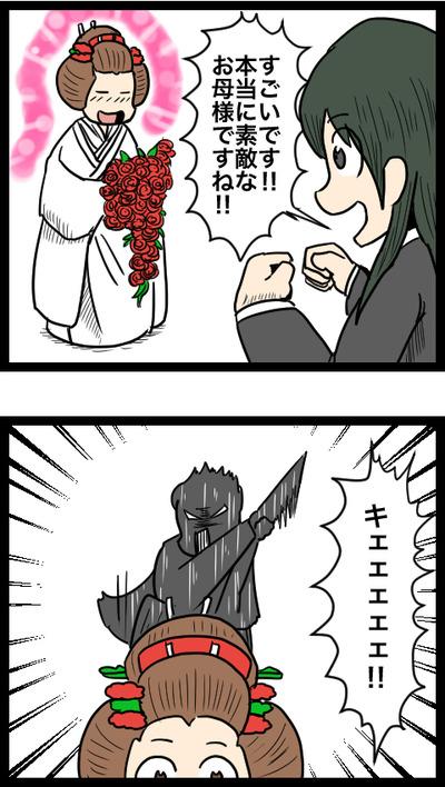 結婚式当日編16_2