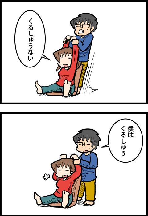 腕のび_2