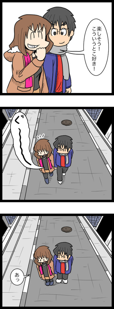 プロポーズ結構編05_2