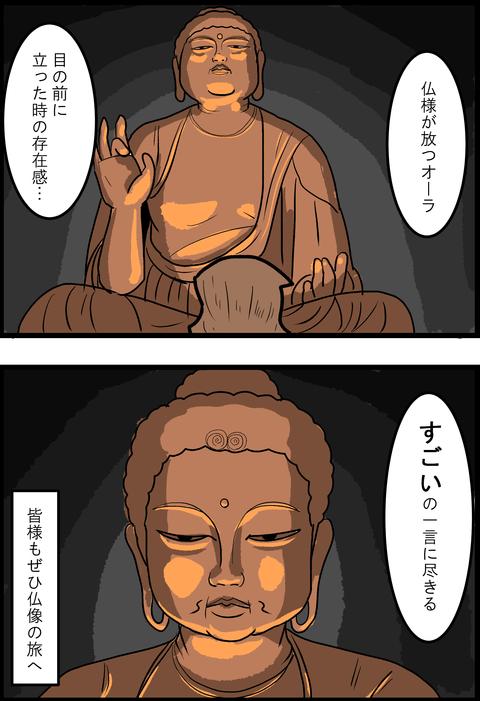 京都旅行編03_4
