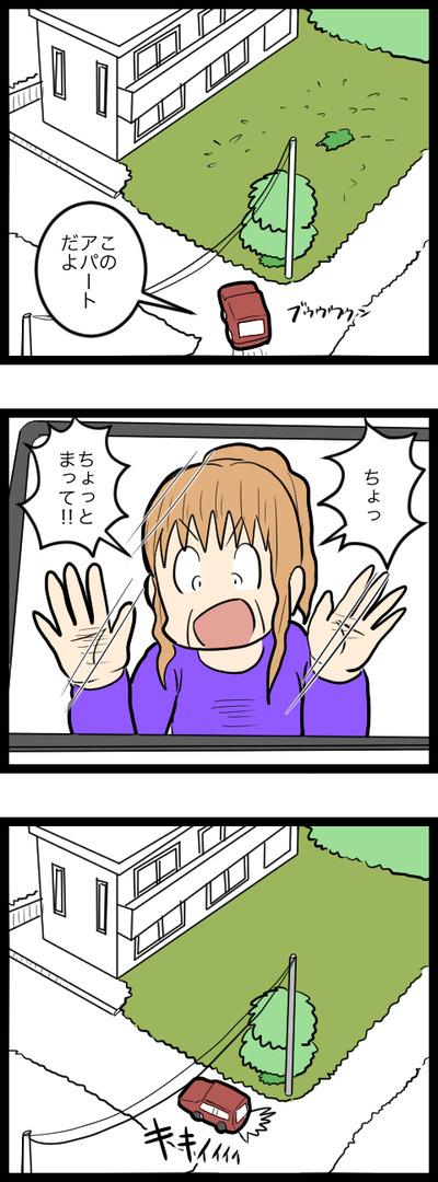 ガーデニング熟練者_2
