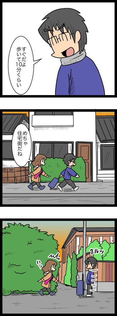 プロポーズ決行編10_2