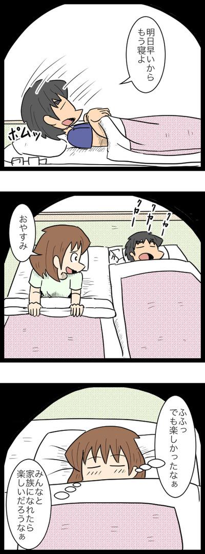 九州旅行編43_4
