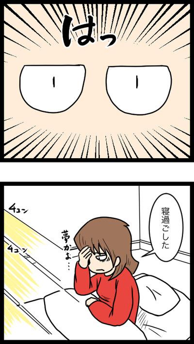 資源ごみの日_3
