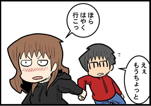 のんほいパーク_3