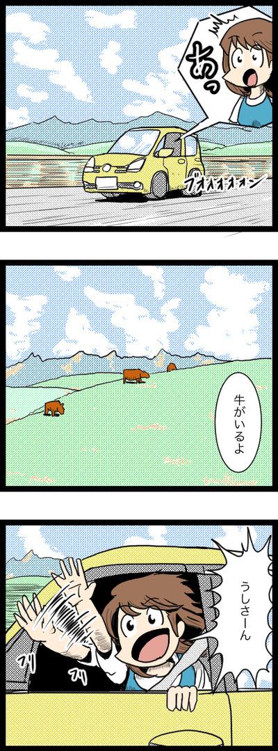 九州旅行10_2
