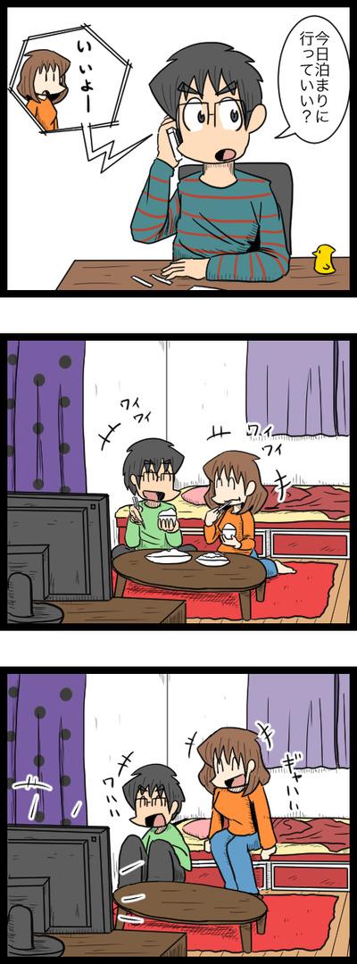 プロポーズ作戦編09_1