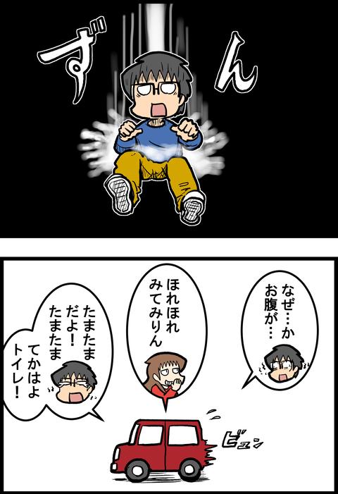 本屋とうんち_2