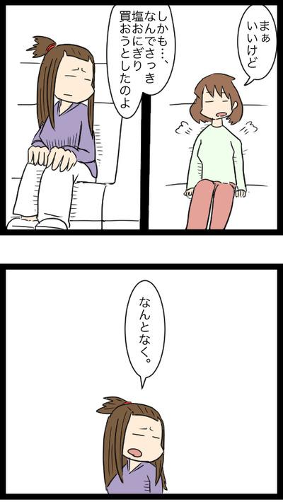 おかげ庵 5