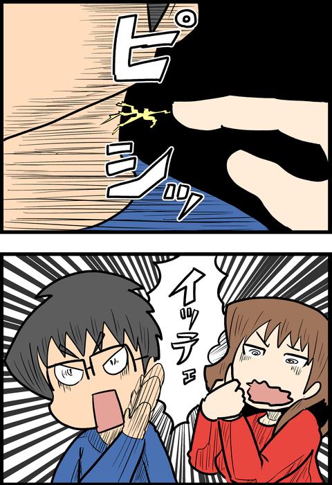 静電気_2