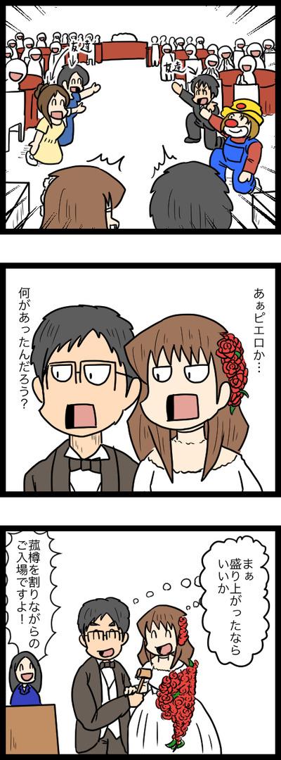 結婚式当日編25_2