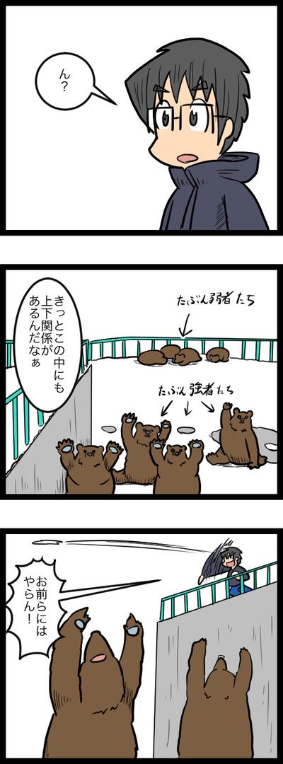 北海道旅行20_2