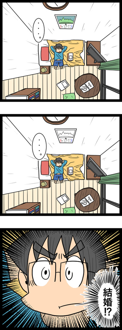 プロポーズ作戦編01_3