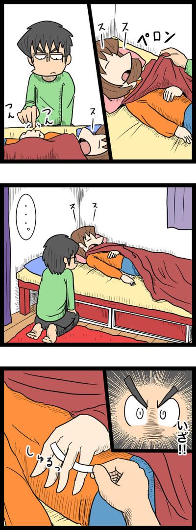 プロポーズ作戦編10_2jpg