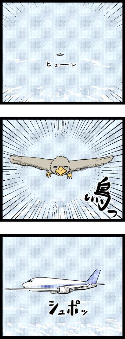 九州旅行編4_1