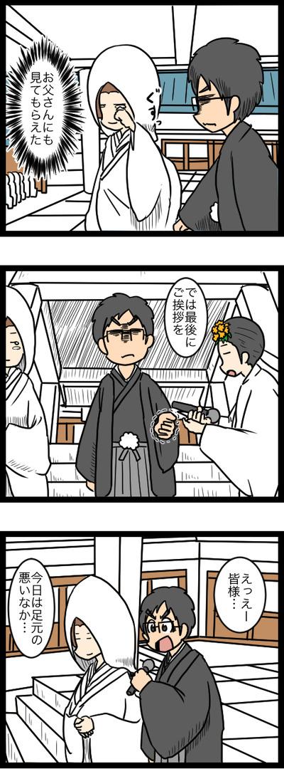 結婚式当日編12_2