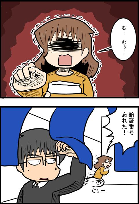 京都旅行編13_4