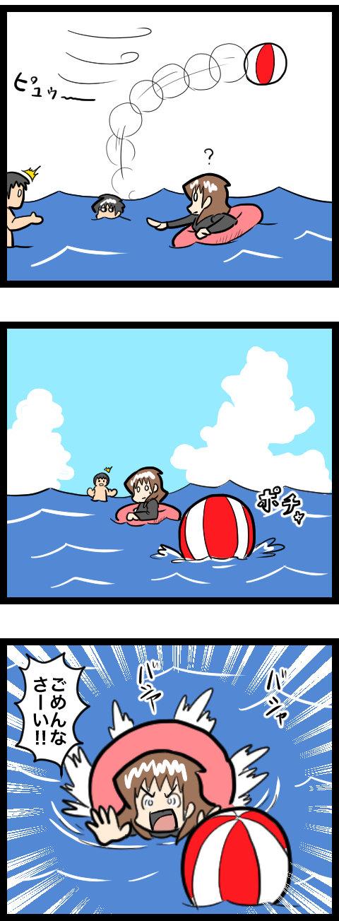 海水浴ボール_2