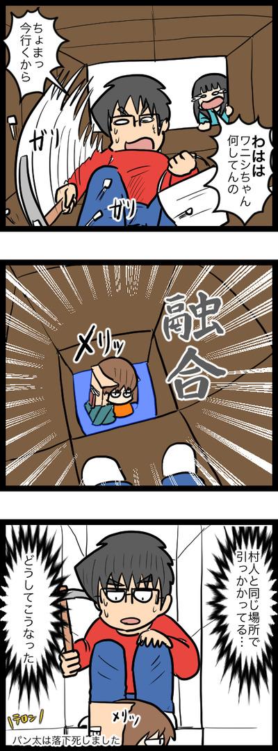 マイクラ番外編5