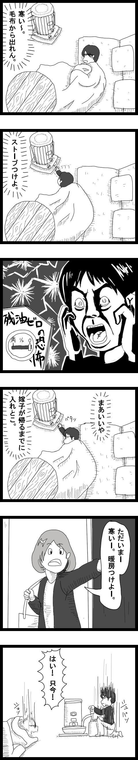 テンプレート【6マス】