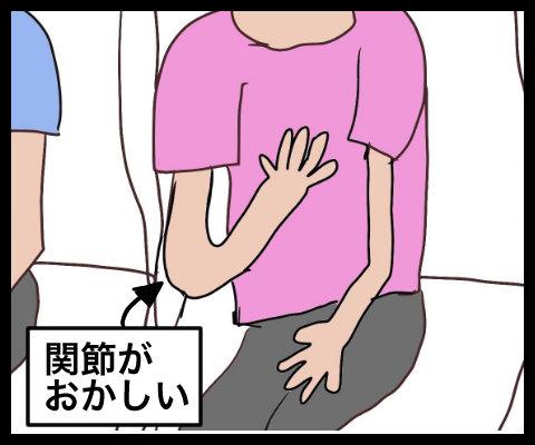 嫁子絵ポイント