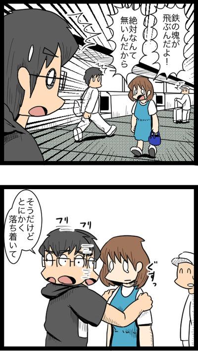 九州旅行編2_4
