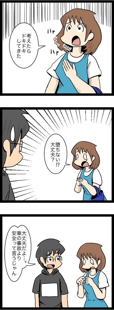 九州旅行編2_2