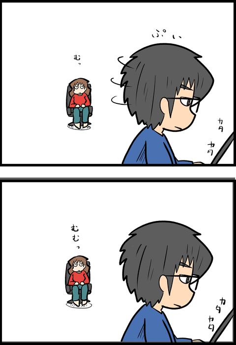 お腹の音_3