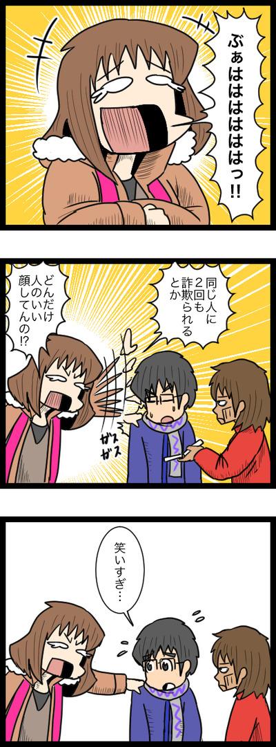 プロポーズ決行編22_3