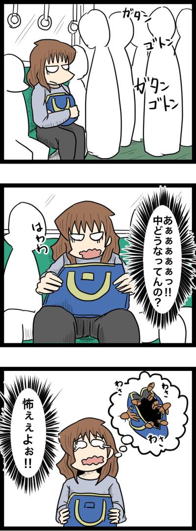 ホイホイ事件2_3