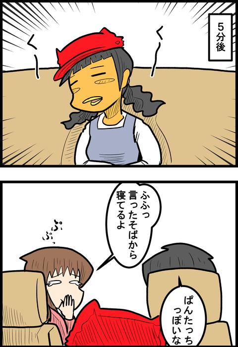 愛知観光編07_2