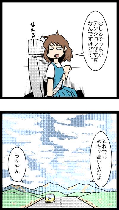 九州旅行10_4