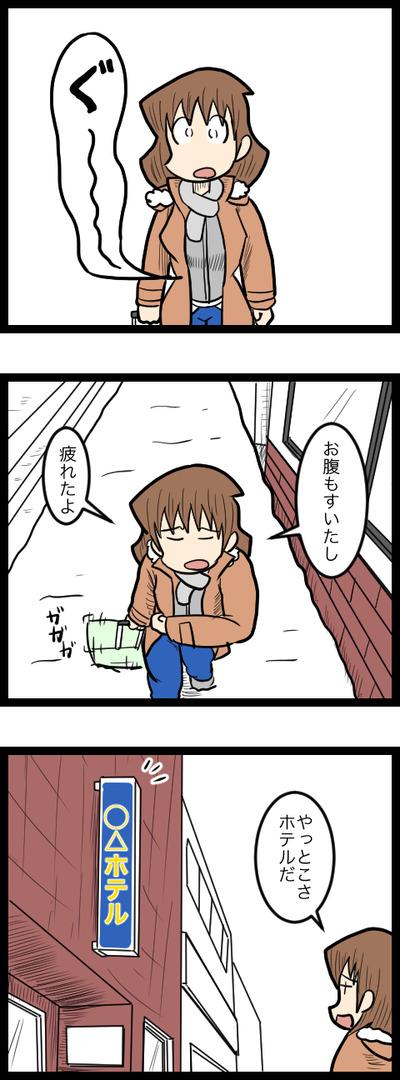 北海道旅行_2