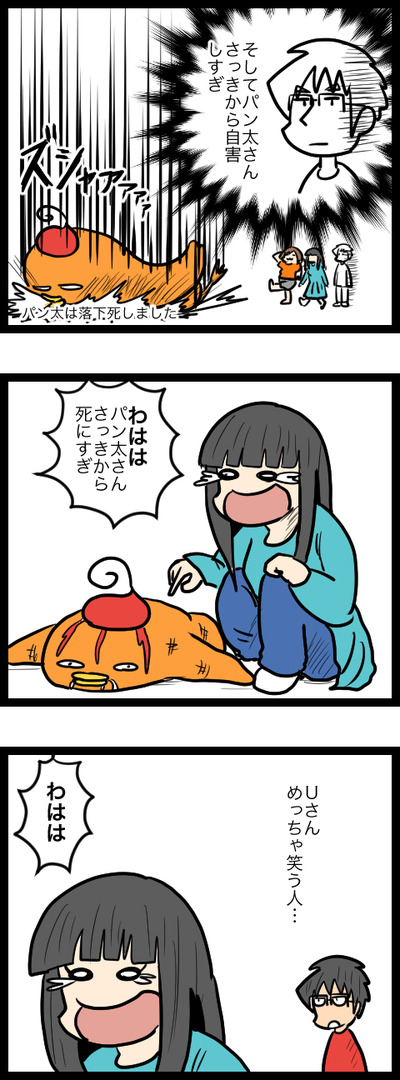 マイクラ番外編