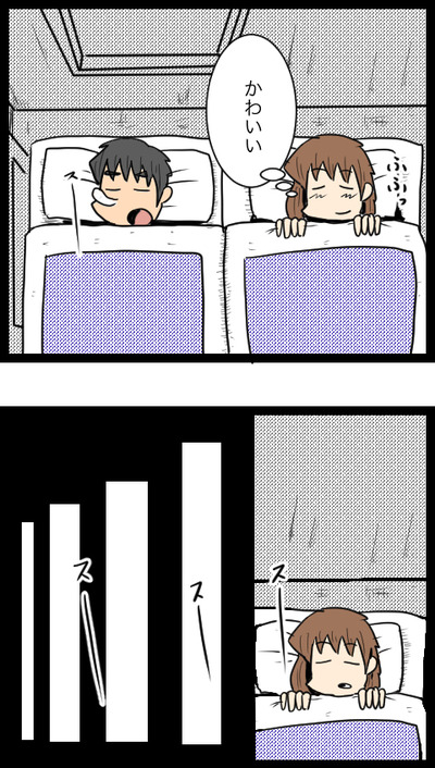 九州旅行編15_5