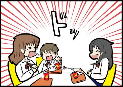 お口ストロー_4