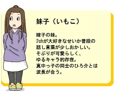 03_妹子