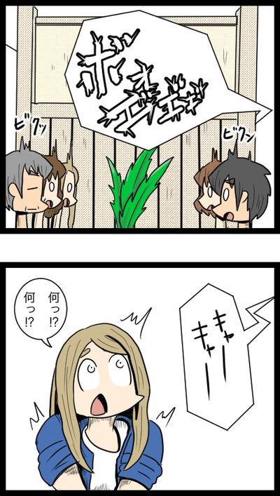 九州旅行編31_3