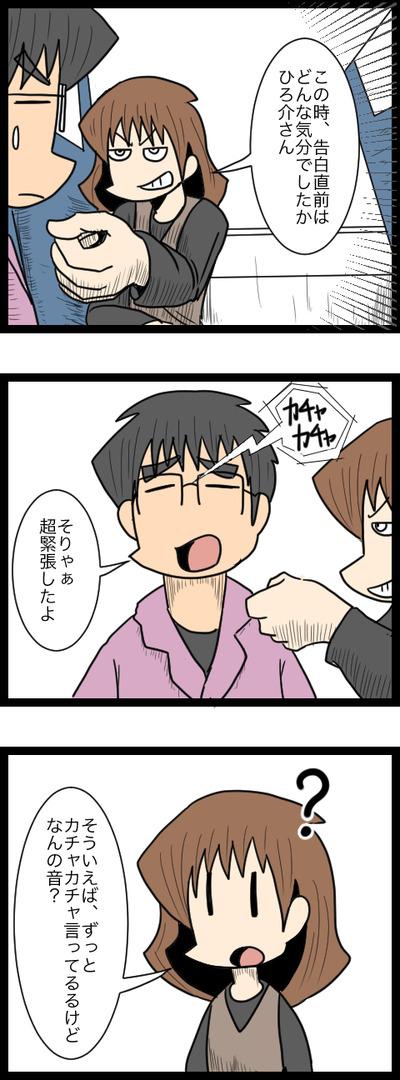 プロポーズ決行編23_2