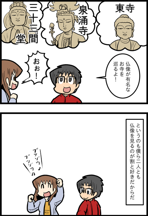 京都旅行編03_2