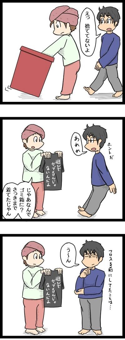 記憶障害2