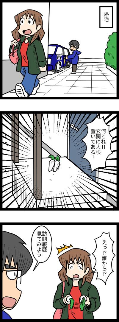 恩返し_1