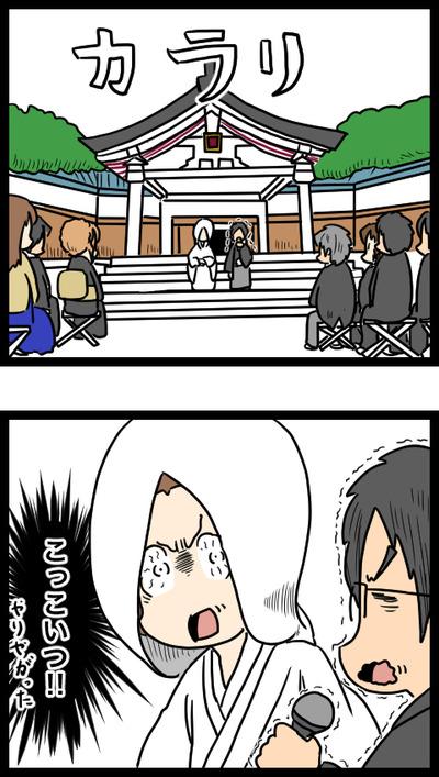 結婚式当日編12_3