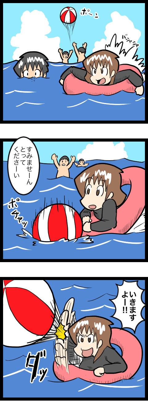 海水浴ボール_1