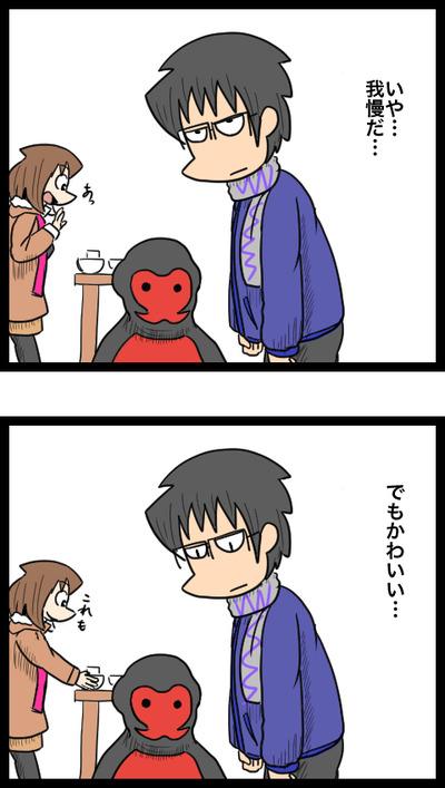 プロポーズ決行編07_4
