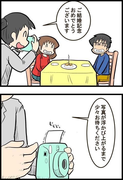 ちぇき_1