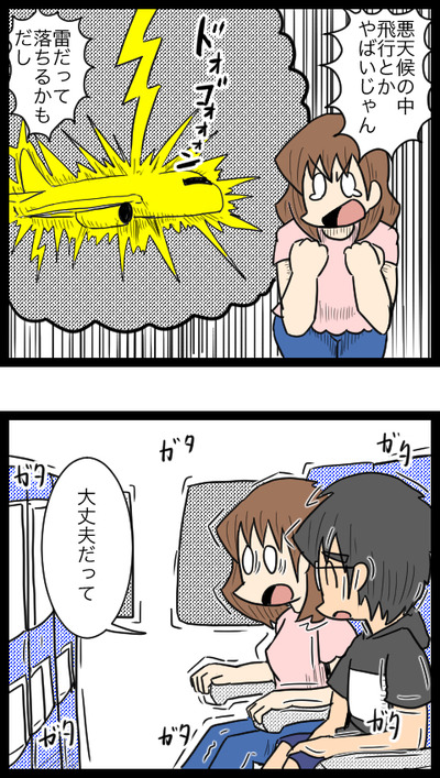 九州旅行編52_3