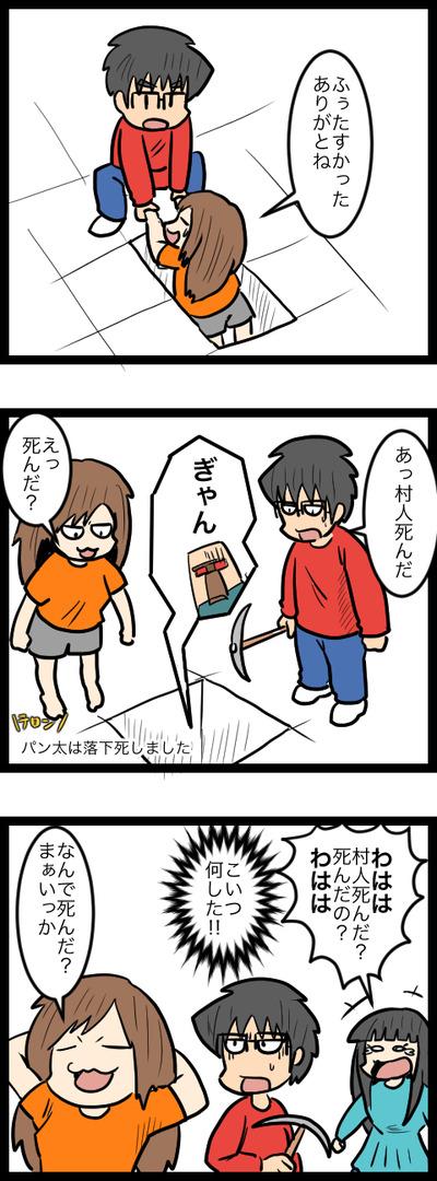マイクラ番外編6