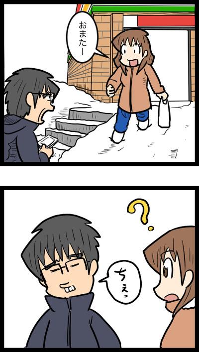 北海道旅行16_3
