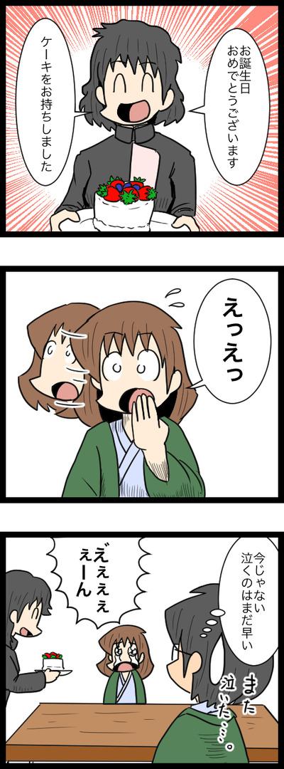 プロポーズ決行編13_4
